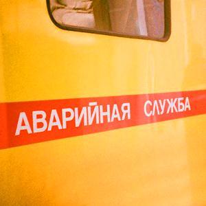 Аварийные службы Ивота