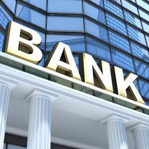 Банки Ивота