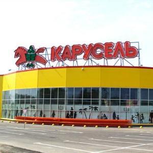 Гипермаркеты Ивота