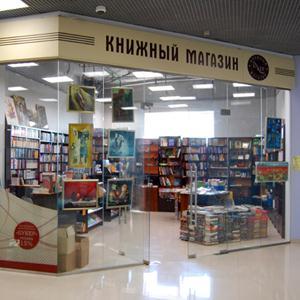 Книжные магазины Ивота