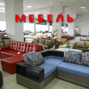 Магазины мебели Ивота