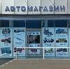 Автомагазины в Ивоте