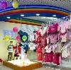 Детские магазины в Ивоте