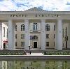 Дворцы и дома культуры в Ивоте