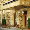 Гостиницы в Ивоте