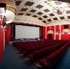 Кинотеатры в Ивоте