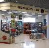 Книжные магазины в Ивоте