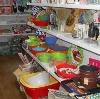Магазины хозтоваров в Ивоте