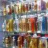 Парфюмерные магазины в Ивоте