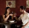 Рестораны, кафе, бары в Ивоте